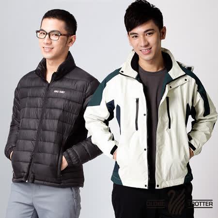 【遊遍天下】GlobeTex男女款兩件式防水防風透濕保暖機能外套A01617灰白
