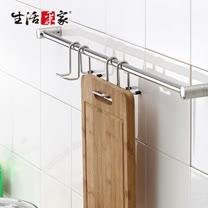 【生活采家】台灣製304不鏽鋼廚房掛式砧板勾架(2入組)#99385