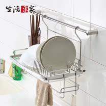 【生活采家】台灣製304不鏽鋼廚房掛式碗盤瀝水架(含雙桿抹布掛勾架)#27175
