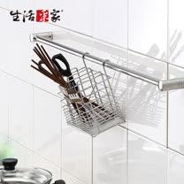 【生活采家】台灣製304不鏽鋼廚房掛式筷子刀叉餐具瀝水籃#27179
