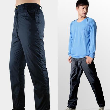 【遊遍天下】男女款防風防潑水禦寒刷毛保暖褲1252深藍3L