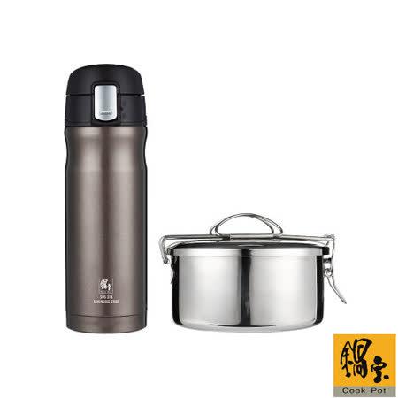【鍋寶】14CM雙層提式便當盒+#316保溫杯(咖啡色)EO-SSB605SVC3644D