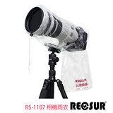 RECSUR 銳攝 RS-1107 單眼相機雨衣套 (2入)