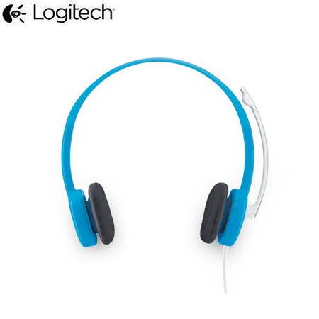 羅技 立體聲耳機麥克風 H150
