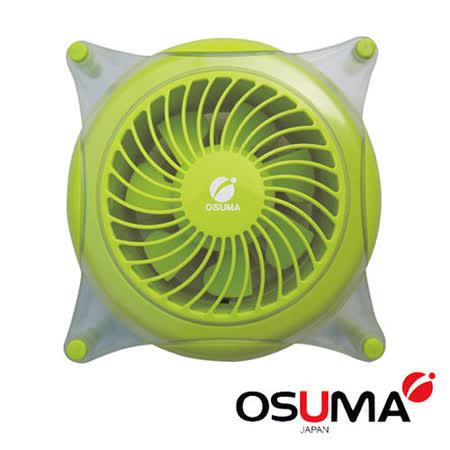 【OSUMA】桌扇HY-105