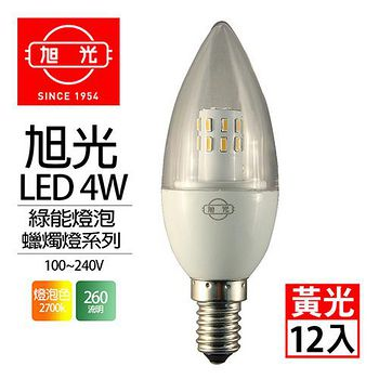 旭光 LED 4W 綠能燈泡 蠟燭燈 黃光12入