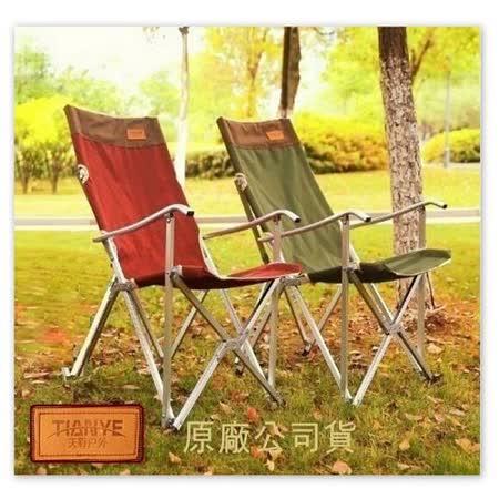 加高加厚大川椅 /鋁合金折疊椅 原廠公司貨