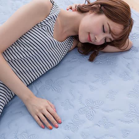 (任)J-bedtime【蝶舞飛揚】單人絕美壓紋X防汙防塵床包式保潔墊(藍蝶)