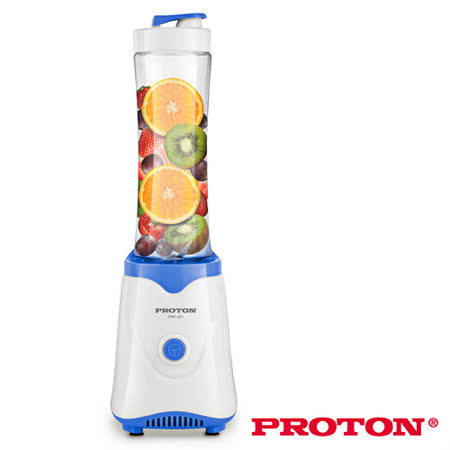 PROTON普騰 隨行杯果汁機PMI-J01