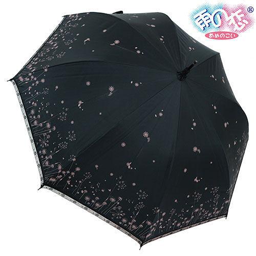 ◆日本雨之戀◆ 鈦金膠散熱降溫3~5℃夕霧草直傘{黑內粉紅}遮陽傘/雨傘/雨具/晴雨傘/專櫃傘