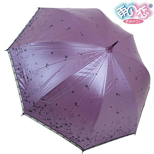◆ 雨之戀◆ 鈦金膠散熱降溫3^~5℃夕霧草直傘{紫羅蘭內黑}遮陽傘雨傘雨具晴雨傘專櫃傘