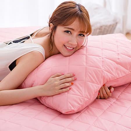 (任)J-bedtime【幻彩粉橘】枕頭專用-防汙防塵保潔枕墊(2入)