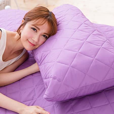 (任)J-bedtime【幻彩深紫】枕頭專用-防汙防塵保潔枕墊(2入)