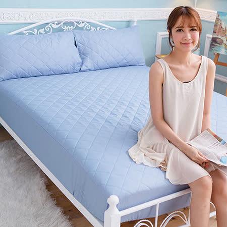 (任)J-bedtime【幻彩寶藍】單人床包式防汙防塵保潔墊