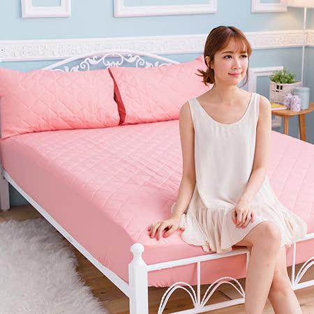 (任)J-bedtime【幻彩粉橘】單人床包式防汙防塵保潔墊