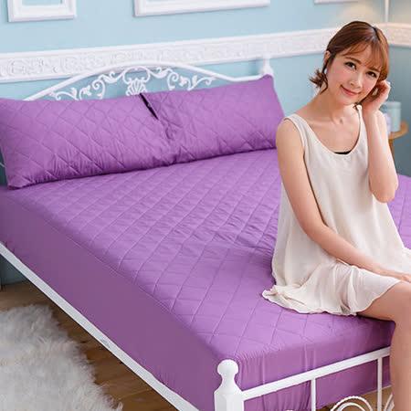 (任)J-bedtime【幻彩深紫】單人床包式防汙防塵保潔墊