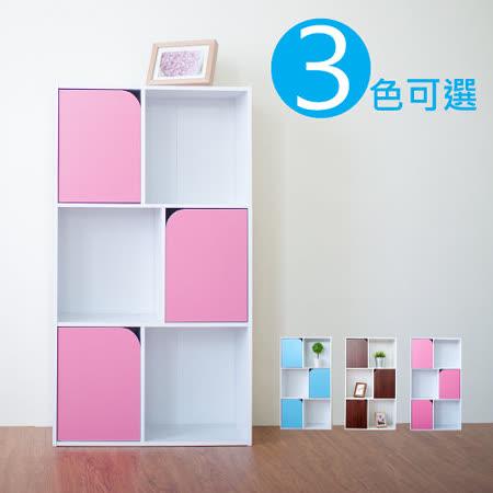 【勸敗】gohappy 購物網【Hopma】品味多變三層收納櫃-三色可選效果如何台中 市 愛 買