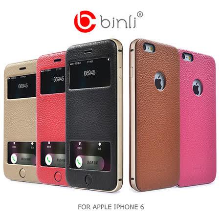 BINLI Apple iPhone 6 4.7吋 金屬邊框皮套