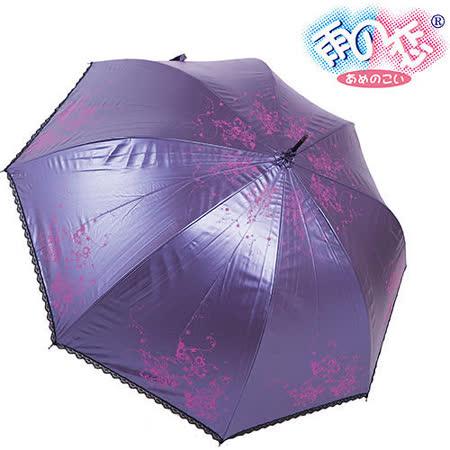 ◆日本雨之戀◆ 晶鑽膠散熱降溫3~5℃日本風直傘{葡萄紫內黑}遮陽傘/雨傘/雨具/晴雨傘/專櫃傘