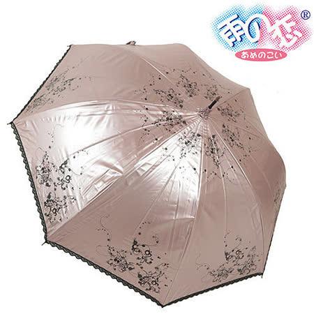 ◆日本雨之戀◆ 晶鑽膠散熱降溫3~5℃日本風直傘{粉膚內黑}遮陽傘/雨傘/雨具/晴雨傘/專櫃傘