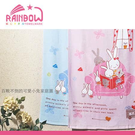 RAINBOW 小兔家族絨面浴巾《雙色任選》