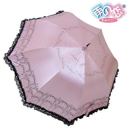 ◆日本雨之戀◆ 福懋散熱降溫3~5℃歐風直傘{淡粉內黑}遮陽傘/雨傘/雨具/晴雨傘/專櫃傘