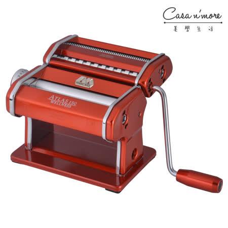 【Marcato】 Atlas150製麵/壓麵機_紅色