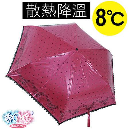 ◆日本雨之戀◆ 獨家降溫8℃自動開收傘 - 水玉玫瑰 [ 櫻桃紅內黑 ] ~日本熱銷款/雨傘/降溫傘/晴雨傘
