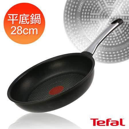 Tefal法國特福 鈦釜系列28CM不沾平底鍋