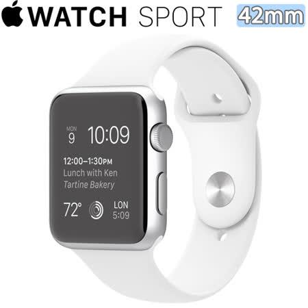 Apple WATCH SPORT 42mm/42公釐 A 銀色鋁金屬錶殼 白色運動型錶帶【含螢幕保護貼+專用錶套】(MJ3N2TA/A)