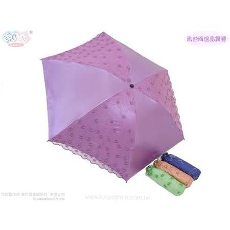 ◆日本雨之戀◆ 散熱&降溫晶鑽膠 { 半版刺繡蕾絲 } 折傘 / 抗UV / 晴雨傘