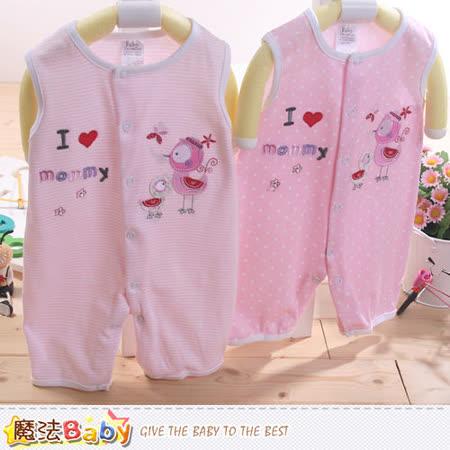 魔法Baby~法國設計純棉寶寶無袖連身衣 k41781