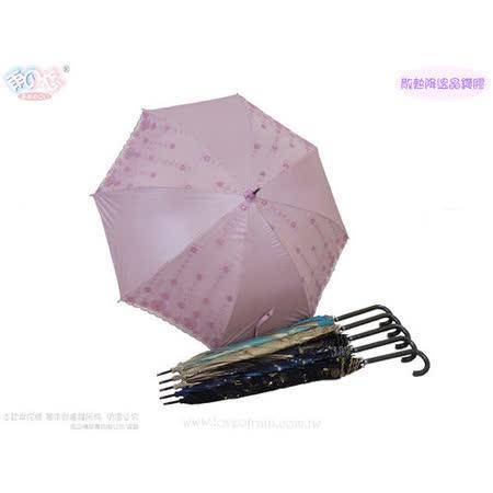 ◆日本雨之戀◆ 散熱&降溫晶鑽膠 { 半版刺繡蕾絲 } 直自動傘 / 抗UV / 散熱降溫