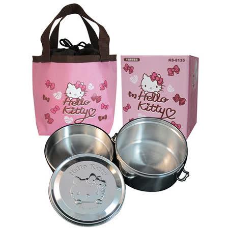 Hello Kitty歡樂不鏽鋼便當盒KS-8135