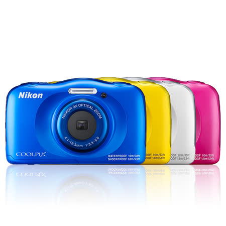 Nikon COOLPIX S33 夏日繽紛防水數位相機(公司貨) - 加送16G記憶卡+讀卡機+清潔組+保護貼