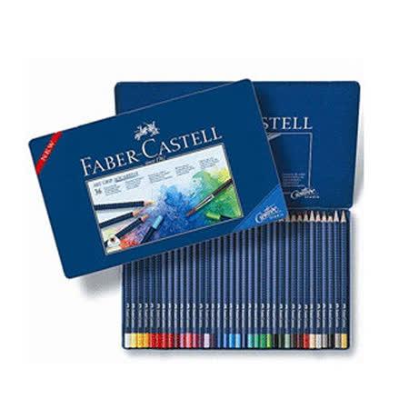 【輝柏 Faber-Castell】FABER 114236 創意工坊  水彩色鉛筆(36色)