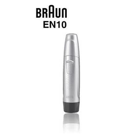 BRAUN EN10 耳鼻毛修剪器