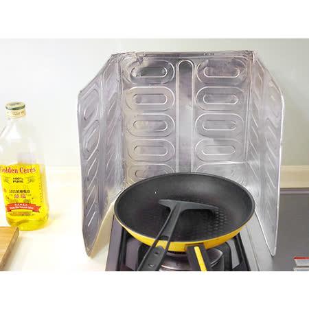 [百貨通]鋁製圍爐防油板高溫隔熱擋油防油板