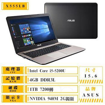 ASUS X555LB-0171A5200U深棕 15.6 FHD 霧面寬螢幕 2G獨顯 送4G記憶體(需自行安裝)+清潔組禮包