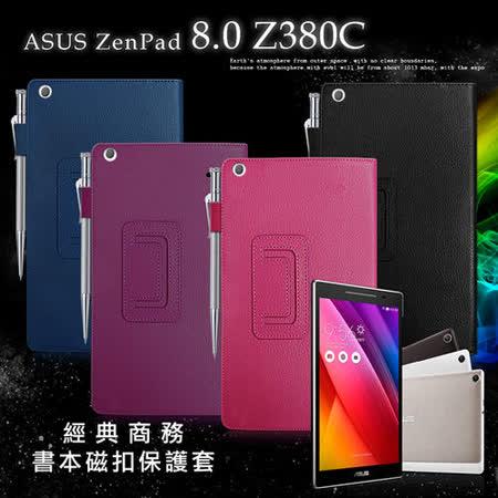 Asus 華碩 ZenPad 8.0 Z380C 8吋 經典商務書本式 磁扣支架保護套