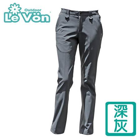 【LeVon】女款防水透濕保溫長褲 LV2329(深灰)