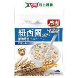 廣吉紐西蘭鮮奶麥片-特濃鮮奶 30g*10包/袋