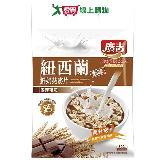 廣吉紐西蘭鮮奶麥片-麥芽可可 30g*10包/袋