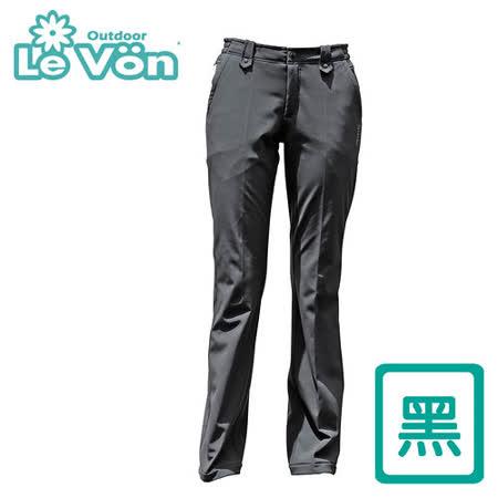 【LeVon】女款防水透濕保溫長褲 LV2330(黑)