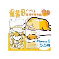 三麗鷗授權正版 iPhone 6 plus 5.5吋 蛋黃哥透明軟式保護殼 手機套(淡定款)