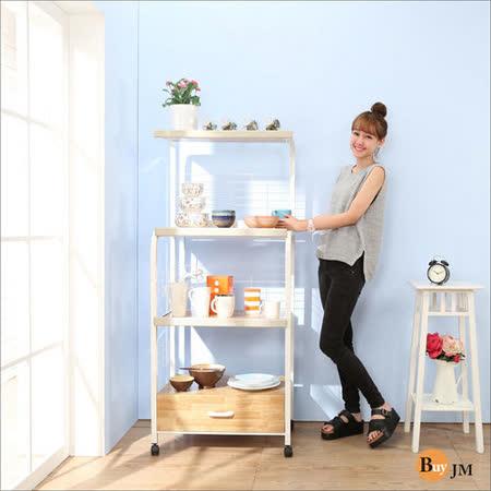 BuyJM多功能4層1抽附插座廚房電器架/微波爐架