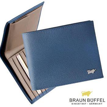 BRAUN BUFFEL 德國小金牛 提貝里烏斯系列4卡短夾附零錢袋 - 海藍