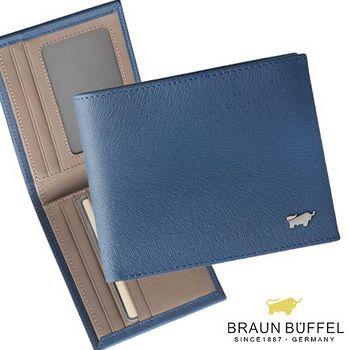 BRAUN BUFFEL 德國小金牛 提貝里烏斯系列5卡相片短夾 - 海藍