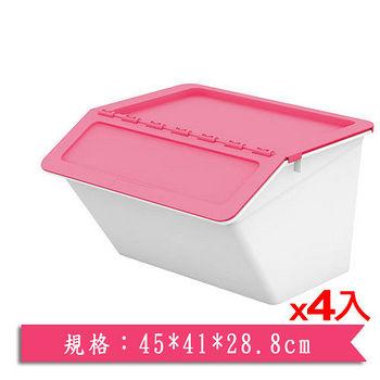 ★4件超值組★樹德SHUTER 家用整理箱MHB-4541時尚粉紅(45*41*28.8cm)