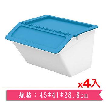 ★4件超值組★樹德SHUTER 家用整理箱MHB-4541時尚粉藍(45*41*28.8cm)